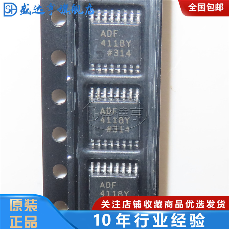 ADF4118YRUZ маркировка: ADF4118Y - PLL TSSOP-16 новый оригинальный в наличии