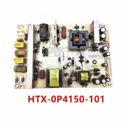 HTX-0P4150-101 HTX-OP4150-101 bom trabalho testado