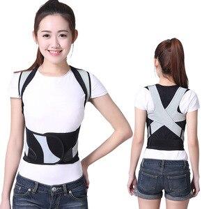 Back Support Belt Posture Corr