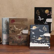 Notatnik w stylu chińskim kreatywny w twardej oprawie pamiętnik książki terminarz tygodniowy podręcznik księga gości piękny prezent
