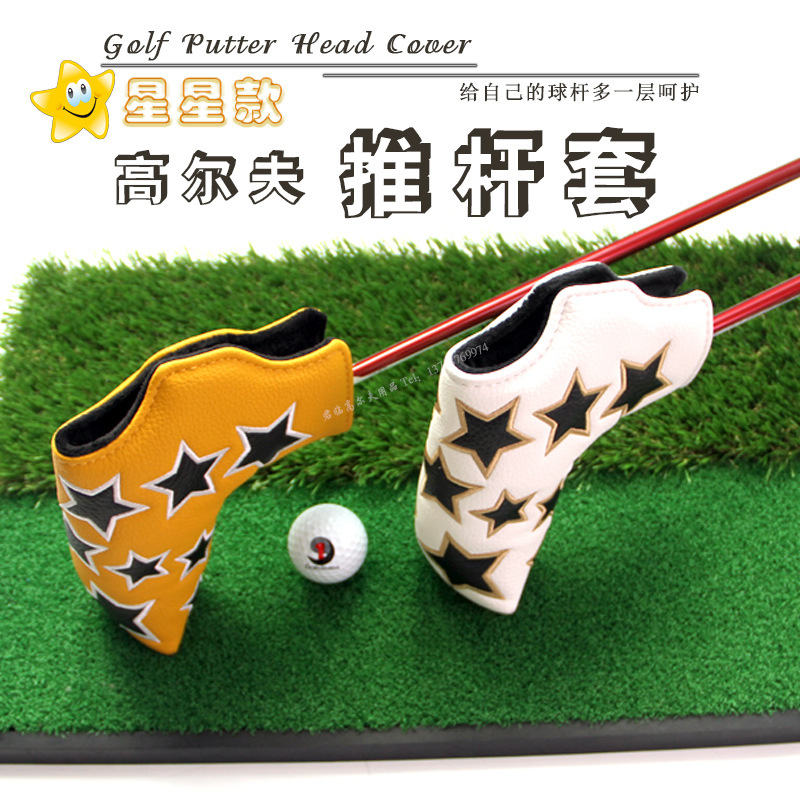 L-Shaped Golf Push Rod Case Pu Waterproof Thick Plush Protection Rod Cover Five-pointed Star-Embroidered Line-styled 4-Color