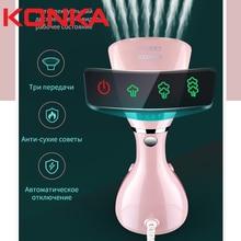 KONKA steamer iron 1500W garment steamer home appliance hand