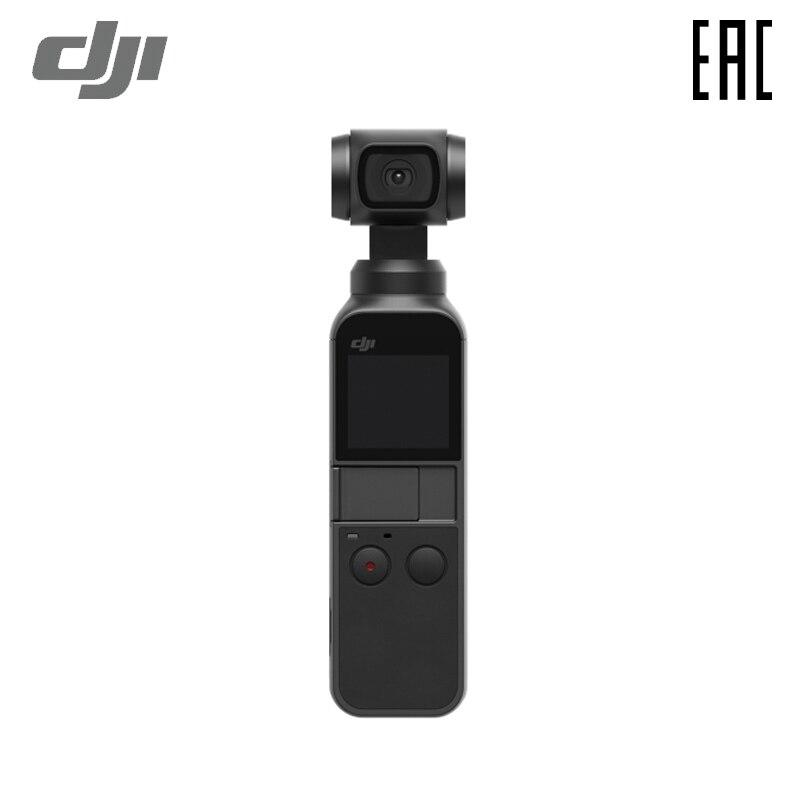 Caméra d'action DJI Osmo poche