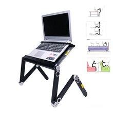 YUNAI, регулируемая на 360 градусов, ноутбук, подходит с охлаждающим вентилятором, складной портативный ноутбук, стол, подставка, лоток для кровати и дивана