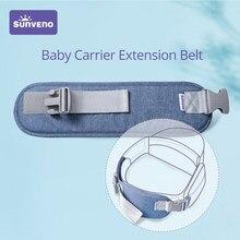 Sunveno-portabebés, correa de extensión, cinturón extensible