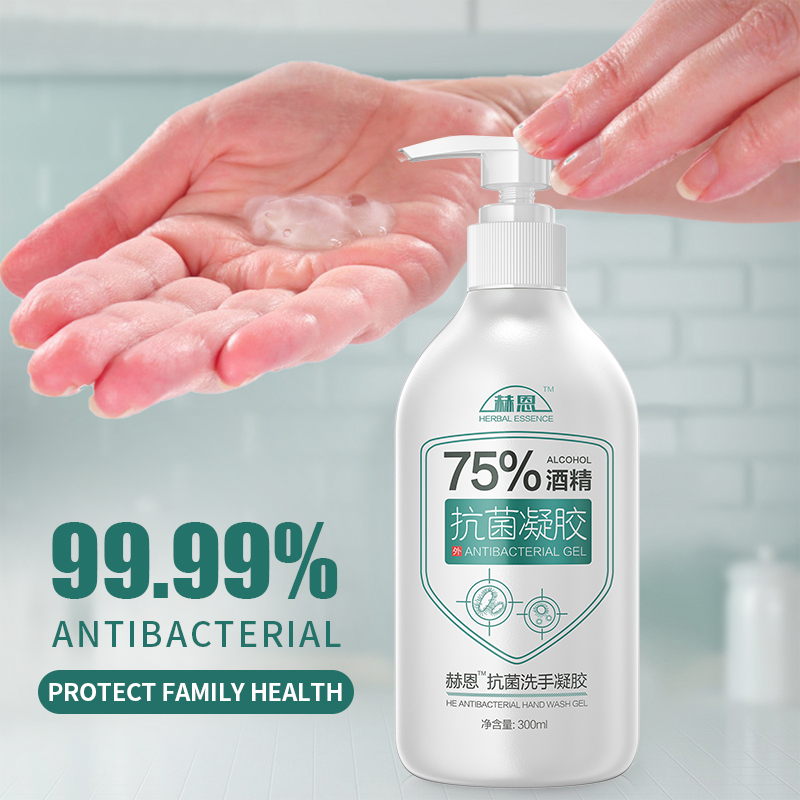300ml 75% Alcohol Germicidal Hand Sanitizer Antibacterial Disposable Quick-drying Type