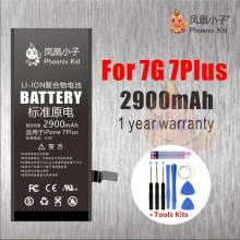 Phoenix Kid Original 7 For iphone 7G 7P Plus 7PLUS Battery Replacement Phone bateria Real High Capacity Free Repair Kit battery(China)