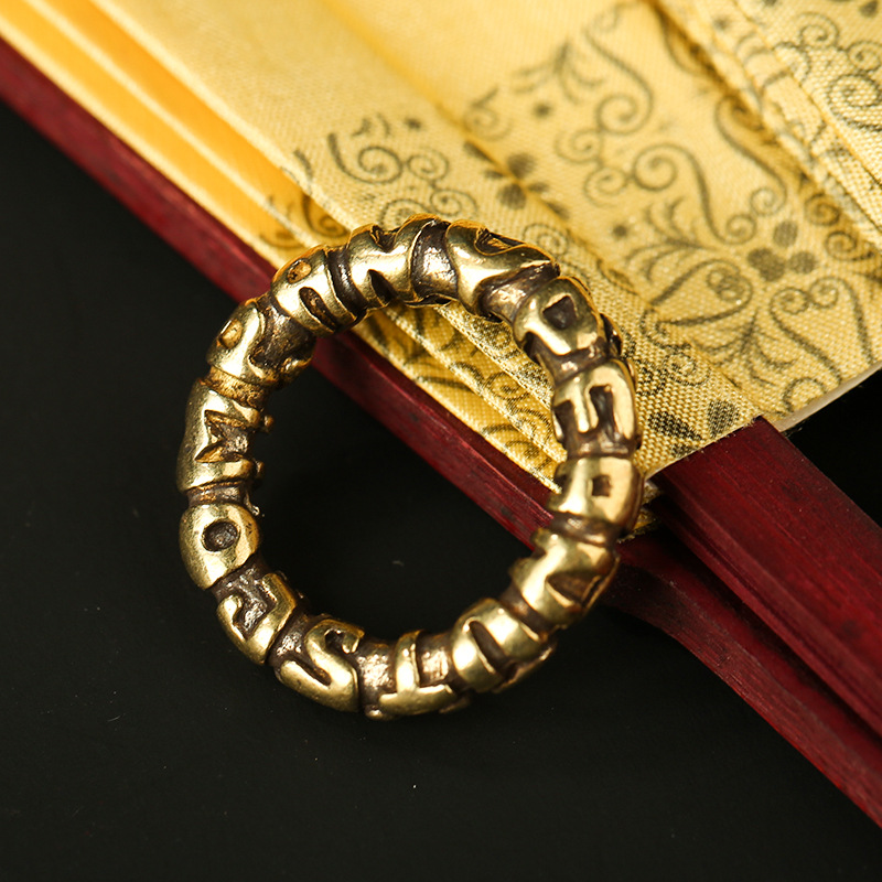 letter key rings (4)