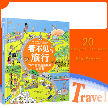 Parent Child Kids Baby kids children Classic Fairy Tale Story Bedtime Stories English Chinese PinYin Mandarin Picture Books 20 pcs set chinese english children s picture book children kids baby fairy tale books 0 6age parent child education story book