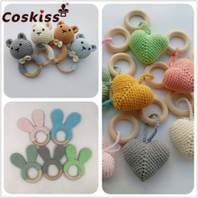 Coskiss 1pc Baby Teether Safe Wooden Toys Mobile Pram Crib Ring DIY Crochet Ratt