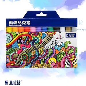 Image 4 - 12 24 ألوان/مجموعة STA الاكريليك أقلام تخطيط دائمة للتلوين ل روك السيراميك الزجاج الخزف القدح الخشب قماش قماش اللوحة