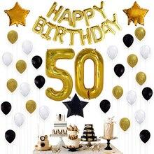 45 шт./лот 50 юбилейные воздушные шары с днем рождения украшения для взрослых черные золотые шары 30th 40th 50th Years вечерние сувениры