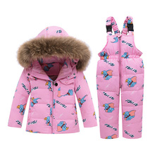 Winter Warm 90% White Duck Down Baby Girls Boys Clothing Sets Print Child Coat+Pant Children Outerwear Kids Sets For 75-115cm