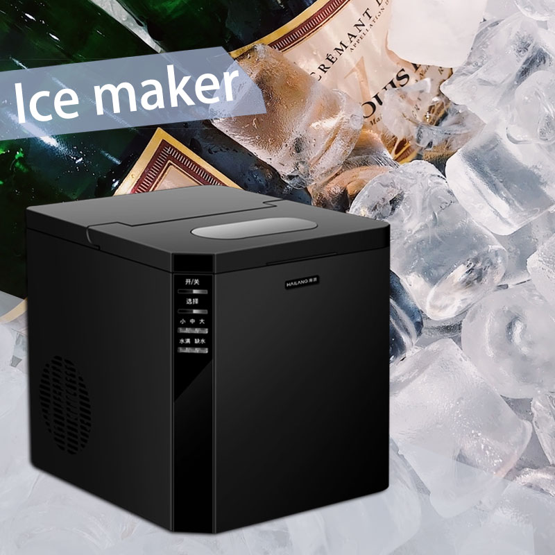 Fully Automatic Household Desktop Ice Cube Ice Machine Commercial Ice Cube Size Adjustable Bar KTV Tea Shop Ice Machine