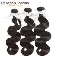 Rebecca Brasilianische Haarwebart Bundles 100% Remy Menschliches Haar Extensions 1/3/4 Pcs Doppel Schuss 8 zu 30 Inch Körper Welle Bundles