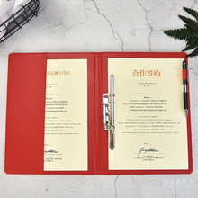 A4 Imitation Leather Plan Contract Multifunctional 12K PU Folder The Manager's Folder Meeting Minutes Office Supplies Clipboard