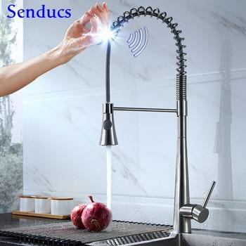 Sensor Kitchen Faucets Senducs Brushed Nickel Pull Out Kitchen Faucet Intelligent Automatic Sensor Kitchen Faucet Hot Cold Tap