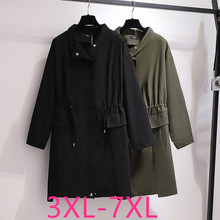 Female spring autumn plus size long coat for women large casual loose zipper dust coats tre