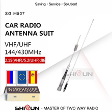 VHF UHF Auto Mobile Radio SG M507 Antenne + 5M Kabel + RB 400 Clip 144/430MHz Dual Band antenne für QYT TH 8900D TH UV980 BJ 218 Z218