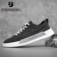 JOSHBERG Luxury Designer Hard Wearing Personality Men Casual Shoes Street Style Men Shoes Superstar Men Casual Shoes Zapatos