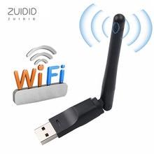 Mini USB беспроводной WiFi LAN +MT7601 150 Мбит / с адаптер с +антенна сеть карта для дома офиса ноутбука Интернета серфинга