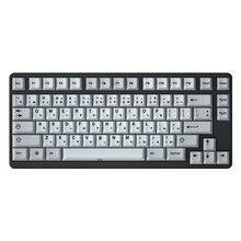 미니 키보드 염료 하위 Keycaps 화강암 색상 기계식 키보드 키 체리 일본어 루트 블랙 글꼴 Pbt Keycap Teclado