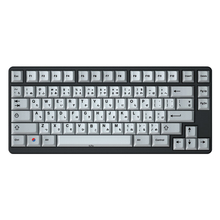 Mini Tastatur Dye Sub Tastenkappen Granit Farbe Für Mechanische Tastatur Schlüssel Kirsche Japanischen Wurzel Schwarz Schrift Pbt Keycap Teclado