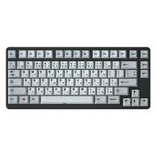 Mini Tastiera Dye Sub Keycaps Granito di Colore Per Tastiera Meccanica Chiave di Ciliegio Giapponese Radice Carattere Nero Pbt Keycap Teclado