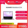 Ноутбук HUAWEI Matebook D14 8+512 ГБ |AMD Ryzen 7 3700U| Radeon Vega 10【Ростест, Доставка от 2 дней】