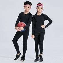 Спортивный костюм для мальчиков и девочек компрессионная футболка