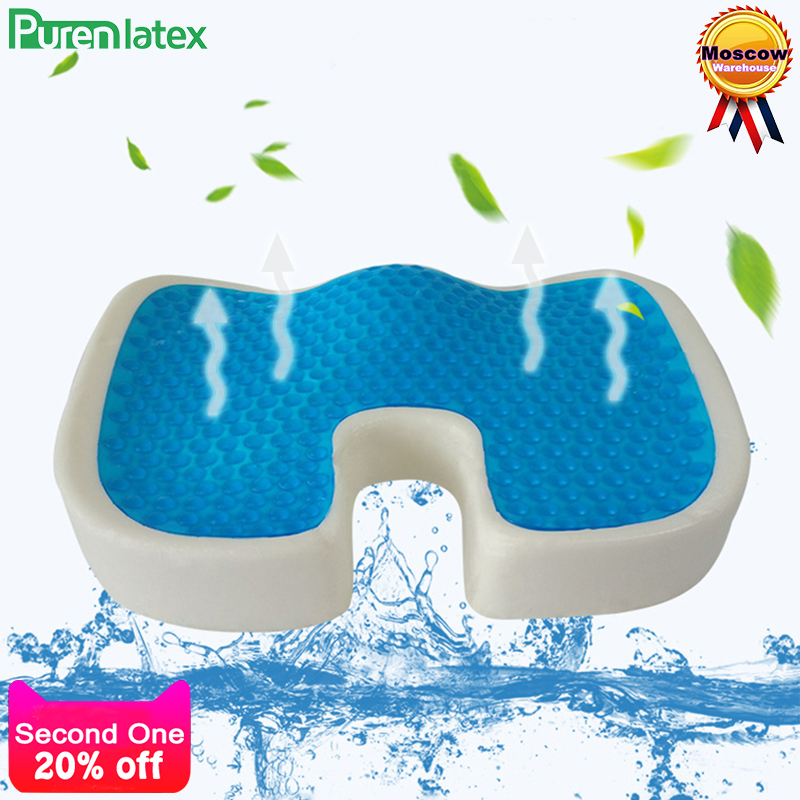 PurenLatex 46*36 U Shape Silicone Gel Cushion Memory Foam Pillow Coccyx Protect Slow Rebound Summer Cool Chair Cushion Seat Mat