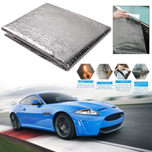 Vehemo Car Heat Sound Autos Insulation Cotton Noise Killer Sonido Para Carro Vehicle Protection Tools Coche
