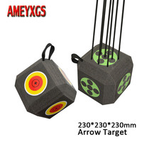 Archery 23cm Multi faceted Three dimensional Target Shooting Training Practice Portable Arrow Target Archery Sports Accessories