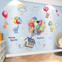 Красочные воздушные шары наклейки на стену «сделай сам» мультяшный