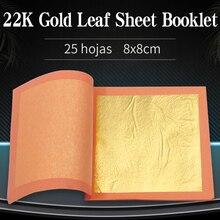 الصالحة للأكل الذهب ورقة الذهب الحقيقي احباط 25 قطعة/لكل كتيب 22K الذهب الخالص ورقة ورقة 92% الذهب 8X8 سنتيمتر لتزيين الكعكة