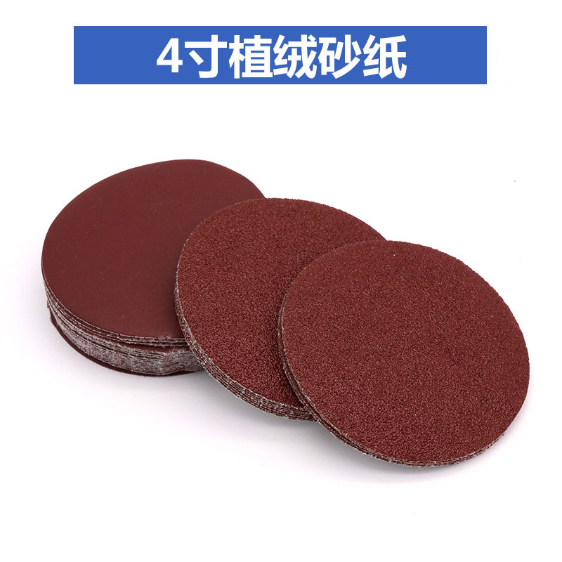 Manufacturers Napper 4-Inch Flocked Sandpaper Polishing Pad Disc Sandpaper 100 Self-Adhesive Angle Grinder Polishing Pad