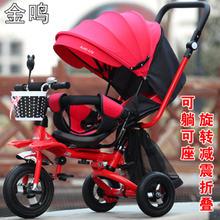 Поворотное сиденье детская коляска 3 в 1 складной портативный
