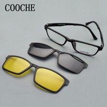 Мужские очки с полной оправой, очки ночного видения, оправы, подходящие к магнитному зажиму, солнцезащитные очки, близорукость, радиация, поляризационные, PEL2076
