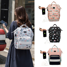 Diaper Bag Maternity Bags Nappy Bags Outdoor Travel Backpack Large Capacity Baby Care Bags For Stroller large capacy baby diaper bag hobos large baby nappy bag messeger maternity bags baby care changing bag for stroller