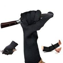 Длинные рабочие перчатки с защитой от порезов металлические