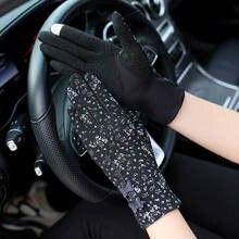 Эластичные летние женские перчатки для сенсорных экранов Нескользящие