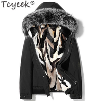 Winter Real Fur Coat Men Parka Mink Fur Liner Fox Fur Collar Short Mens Mink Jackets Parkas De Hombre D14AXC902 KJ3748