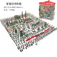 519pcs Plastic Army Men Action World War II Soldier Military Toy Set with Army Base Model Accessories Toys for children