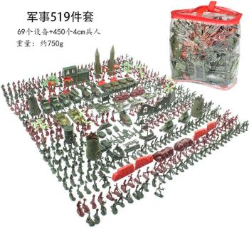 519pcs Plastic Army Men Action World War II Soldier Military Toy Set with Army Base Model Accessories Toys for children конструктор cobi small army world war ii 2519 танк tiger i 131