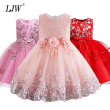2020 Lace Sequins Formal Evening Wedding Gown Tutu Princess Dress Flower Girls Children Clothing Kids Party