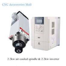 cnc spindle motor 2.2kw ER25 18000rpm air cooled milling spindle & 2.2kw VFD inverter цена в Москве и Питере