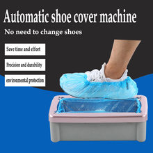 Automatic shoe cover machine home office disposable film foot