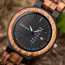 ボボ鳥の木製男性腕時計erkek kol saatiクォーツ腕時計男性のショーの日付と曜日時計ギフト木箱ドロップシッピング