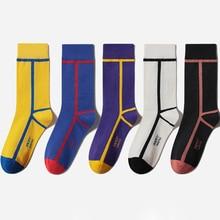 Fashion Stripe Men Socks Hip Hop Cotton Long Crew Unisex Casual Sport Happy Male Soft Calcetines Mujer