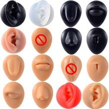 1pc silicone acupuntura modelo humano 1:1 umbigo nariz mamilo para exibição de jóias ferramenta de ensino silicone macio flexível imprensa agulha